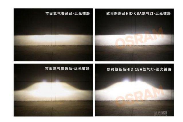 欧司朗全新HID CBA氙气灯上市拉丝